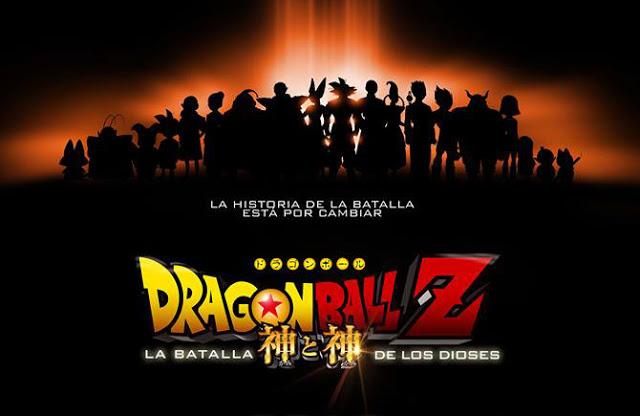 Dragon-Ball-Z-la-batalla-de-los-dioses-00