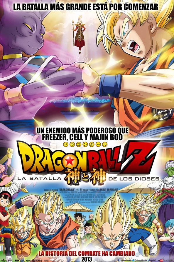 Dragon-Ball-Z--oficial
